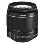 BuyDig.com Canon EF-S 18-55mm f/3.5-5.6 IS II Lens Review {$150 Gift Card Giveaway}