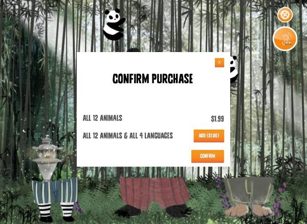 Animal Pants App